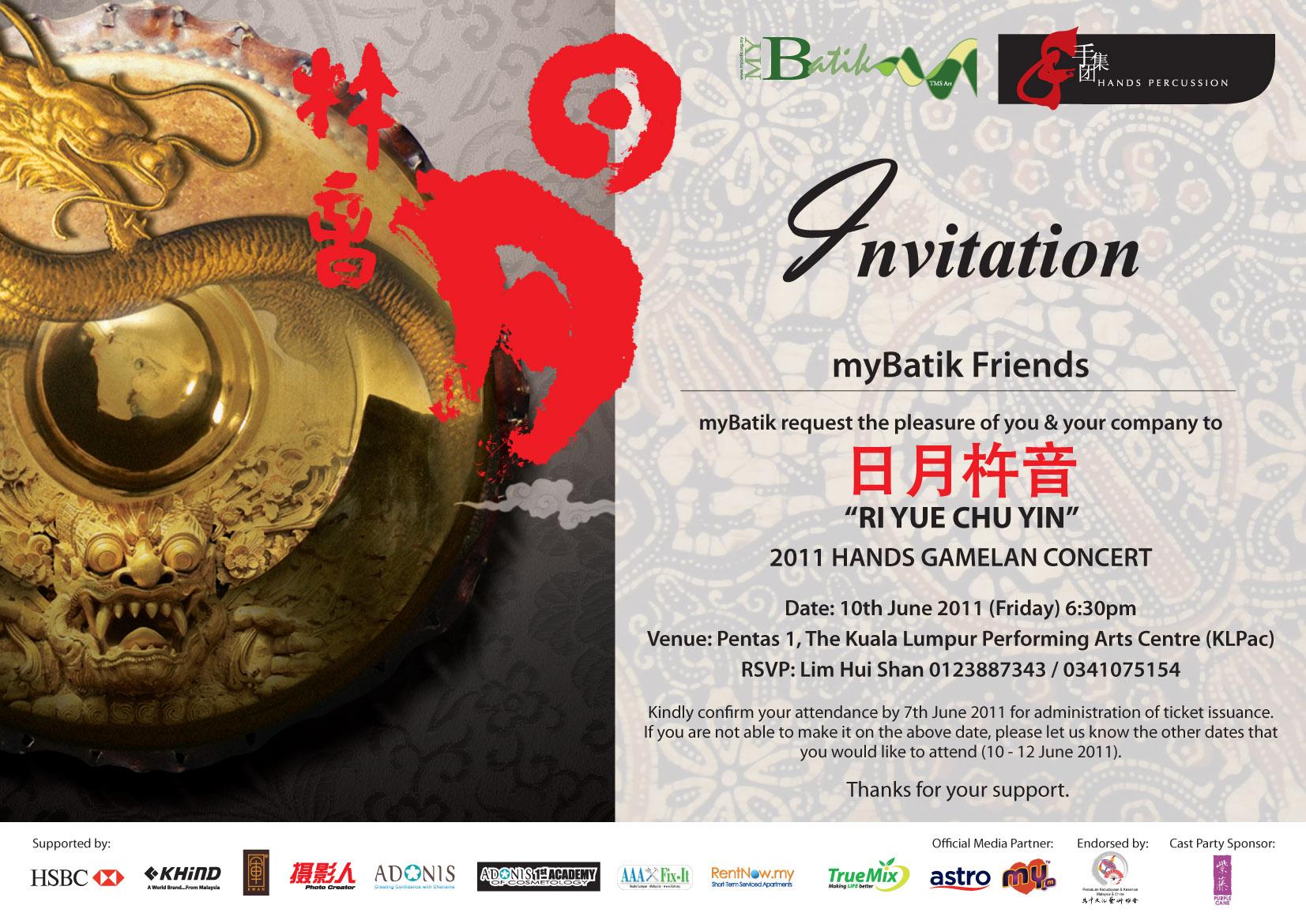 Invitation myBatikorgmy – E Invite Cards