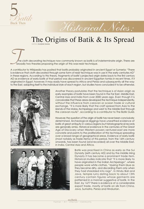 Malaysian Batik History