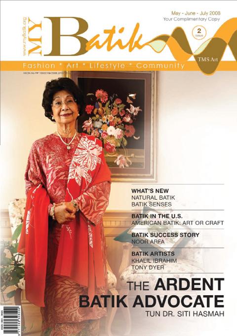 Cover Icon: Tun Dr. Siti Hasmah - The Ardent Batik Advocate