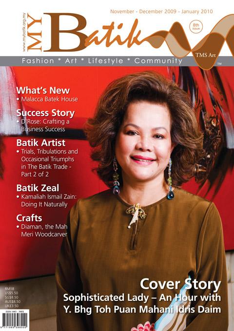 8th issue cover icon: Yang Amat Berbagia Toh Puan Mahani Idris Daim