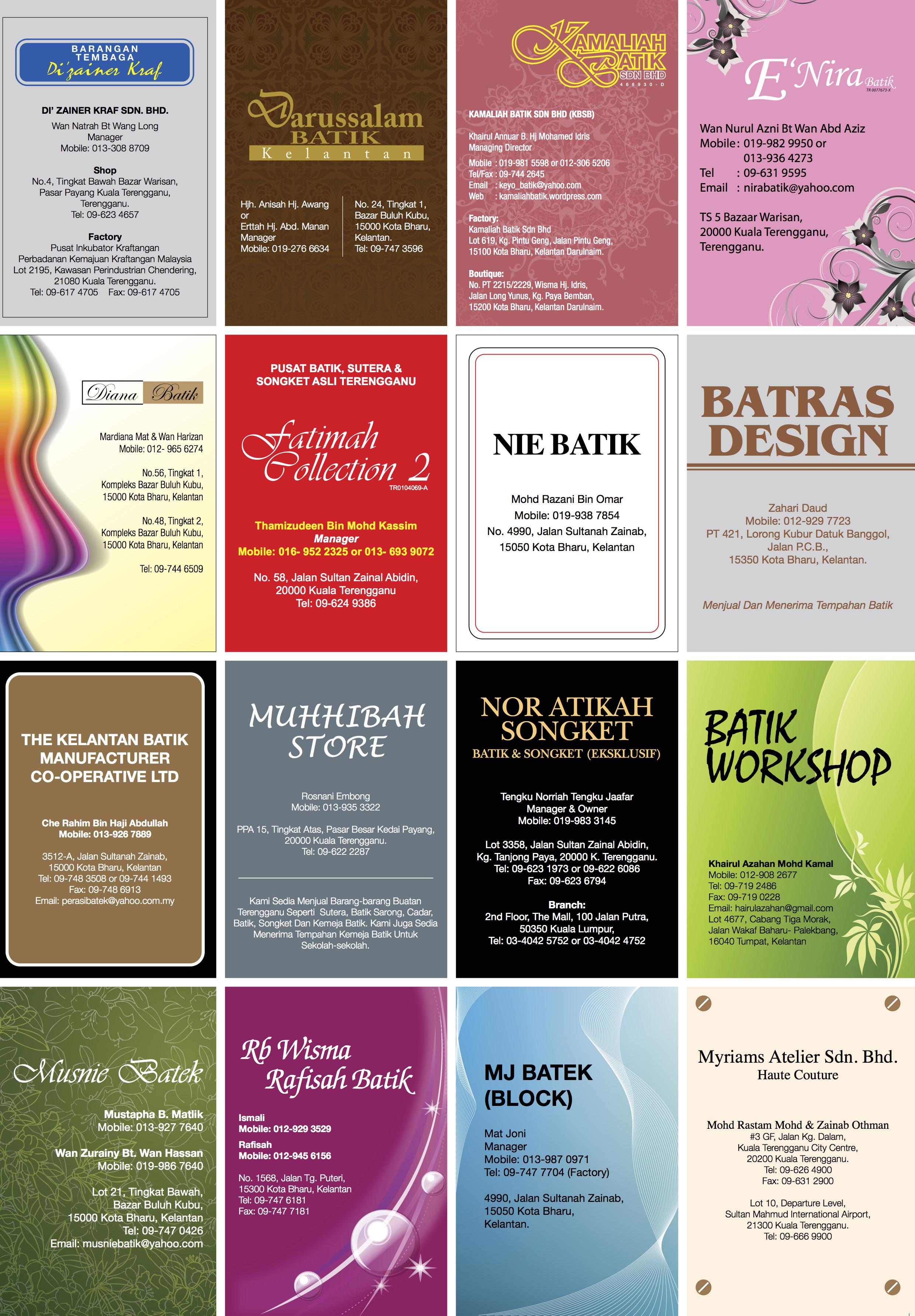 1/16 advertisement design