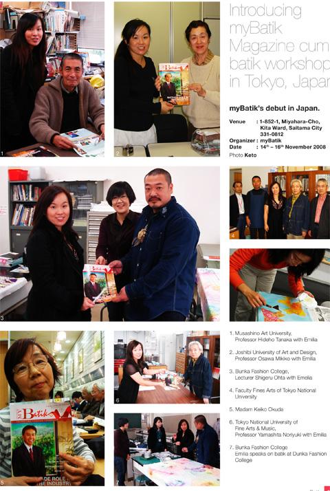 myBatik distribute in Japan Tokyo 2008