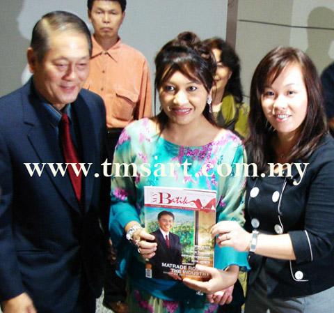 Raja Puan Muda Perlis, DYTM Tuanku Hajjah Lailatul Shahreen Akashah Khalil