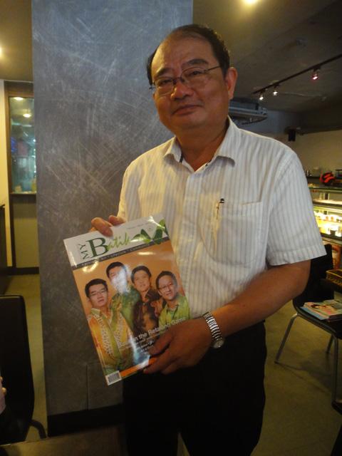Taiwan Business Magazine Publisher
