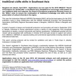 1-2-2010-Call-for-Application-in-SEA-210410-