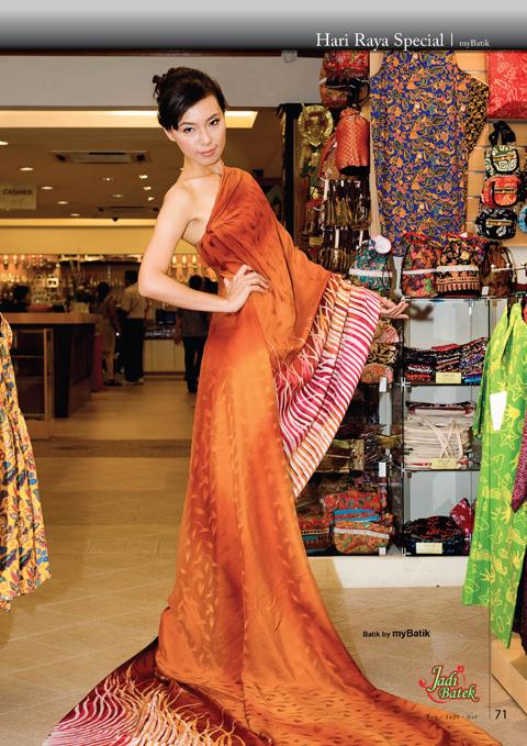 Batik Fashion in Jadi Batek Gallery