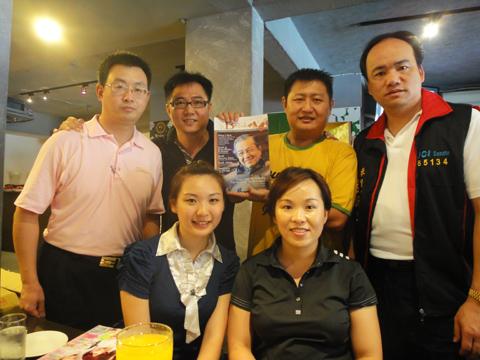 Tao Yuan JCI members