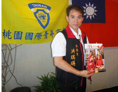 JUNIOR CHAMBER INTERNATIONAL JCI President, Mr. Hong