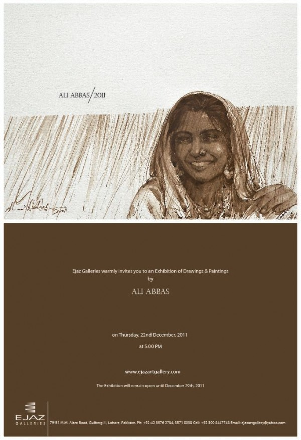 Invitation exhibition of drawing paintings from 22 29 december ejazartgallery stopboris Choice Image