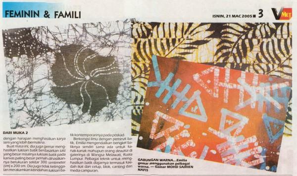 """2005 Metro Harian Cover Story """" DUNIA BATIK EMILIA"""""""